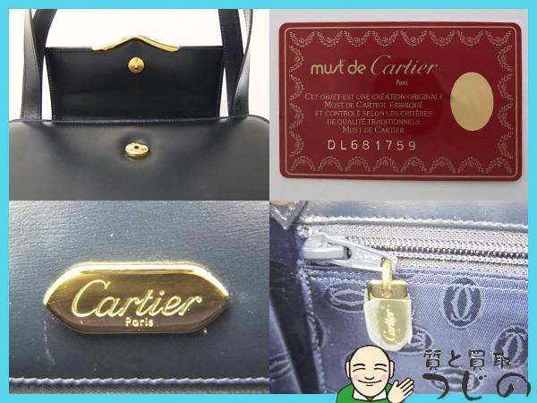 送料無料 カルティエ サファイアライン ハンドバッグ ネイビー Cartier 質屋 神戸つじの_画像10