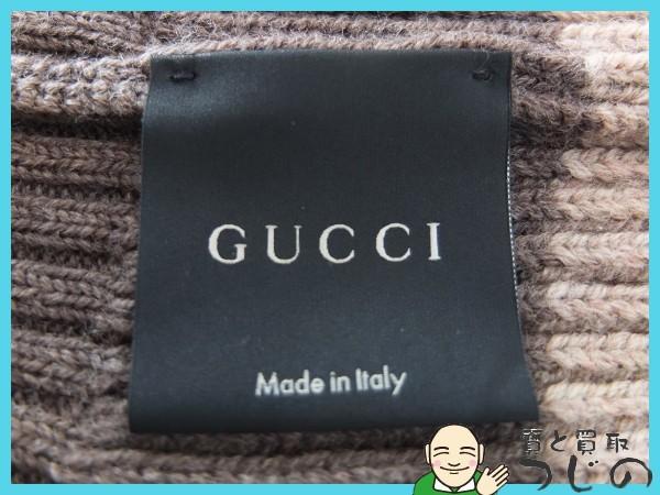 送料無料 グッチ ニット帽子 インターロッキングG 素材タグなし GUCCI 美品 質屋 神戸つじの_画像6