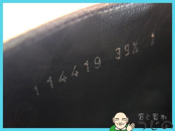 送料無料 グッチ ホースビット ジョッパーブーツ メンズ ショートブーツ シューズ サイズ39.5E 約24.5cmGUCCI 美品 質屋 神戸つじの_画像9