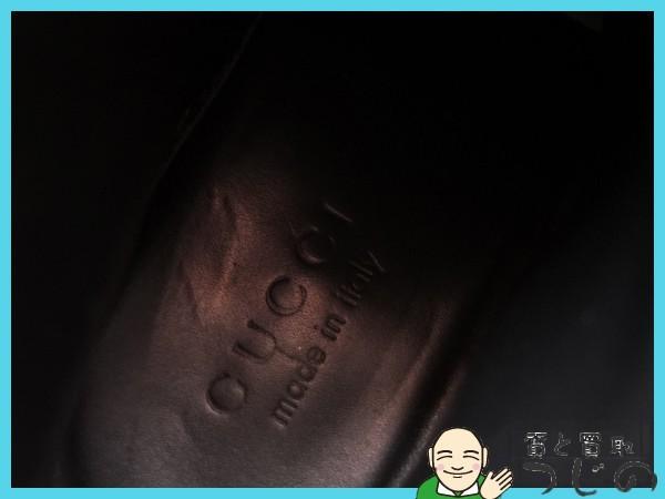 送料無料 グッチ ホースビット ジョッパーブーツ メンズ ショートブーツ シューズ サイズ39.5E 約24.5cmGUCCI 美品 質屋 神戸つじの_画像10