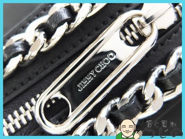 送料無料 ジミーチュウ リュック 2WAYバッグパック ショルダーバッグ SUKI・CST/16 JIMMY CHOO 美品 質屋 神戸つじの_画像8