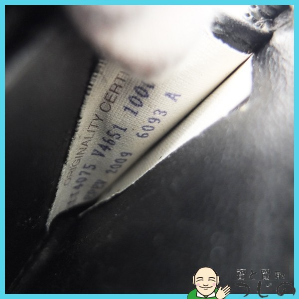 送料無料 ボッテガ・ヴェネタ イントレチャート コインケース ラウンドファスナー 114075 BOTTEGA VENETA 質屋 神戸つじの_画像10