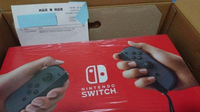 【新品未開封・送料無料】Nintendo Switch Joy-Con(L)(R)グレー HAD-S-KAAAA (新モデル) ニンテンドースイッチ本体 納品書あり