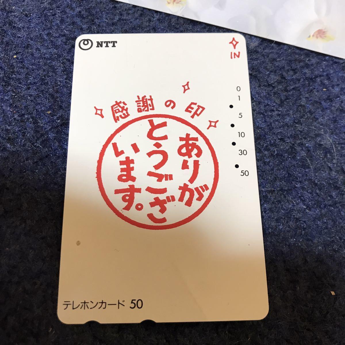 テレホンカード 50度数 未使用5枚 おまけ付 使用済み 7枚 セット 和久井映見 大阪 水の都 関西電力_画像5