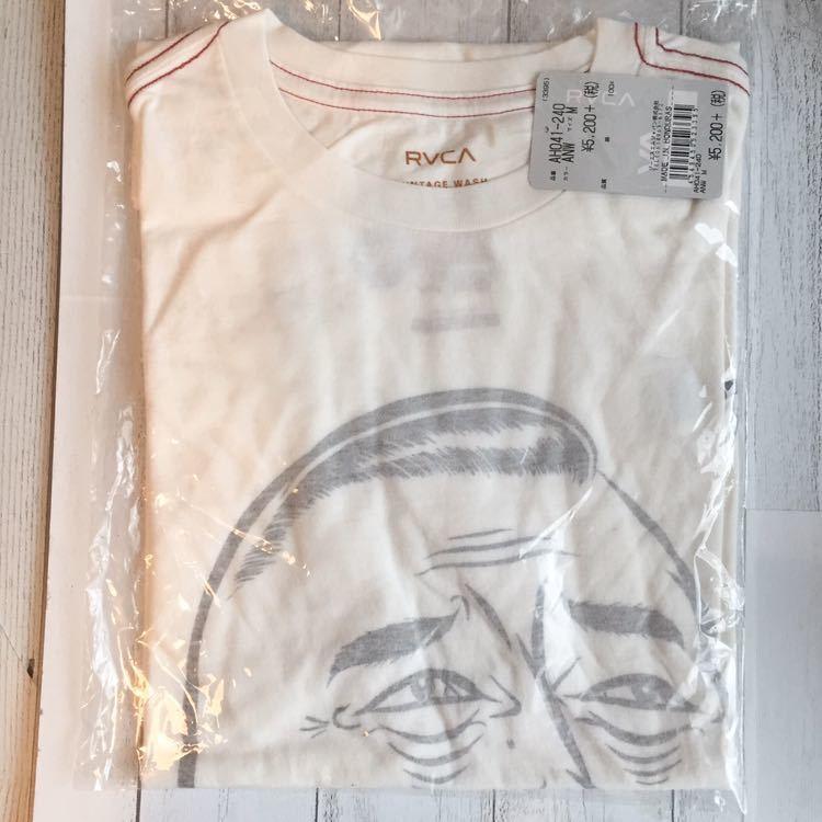 新品 RVCA ルーカ BARRY MCGEE バリー マッギー デザイン Tシャツ / futura kaws カウズ Martin Whatson Mr.Brainwashの好きな方オススメ_画像1
