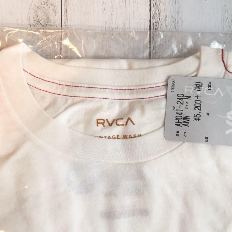新品 RVCA ルーカ BARRY MCGEE バリー マッギー デザイン Tシャツ / futura kaws カウズ Martin Whatson Mr.Brainwashの好きな方オススメ_画像4