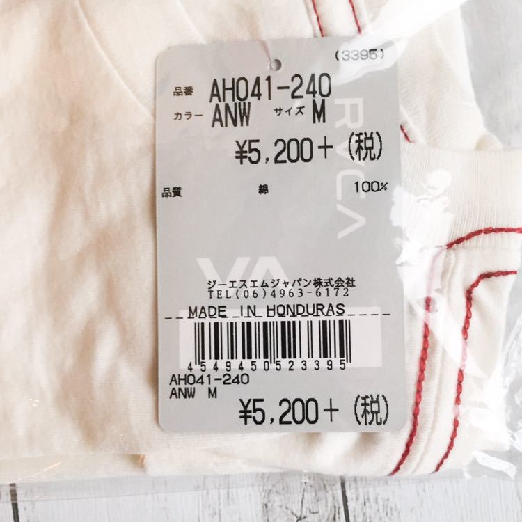 新品 RVCA ルーカ BARRY MCGEE バリー マッギー デザイン Tシャツ / futura kaws カウズ Martin Whatson Mr.Brainwashの好きな方オススメ_画像5