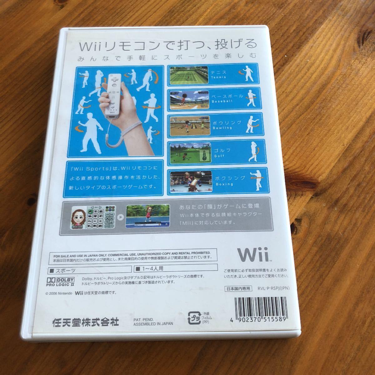 Wiiスポーツ Wiiソフト Wii Sports