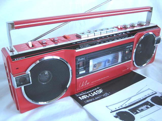 美品 SANYO サンヨー MR-U4SF レッド ステレオラジカセ 完全動作調整済品 メタル対応 AMSS自動選曲 ワイドFM 昭和平成令和