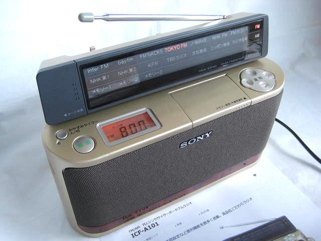 SONY ソニー ICF-A101 完全動作品 生産完了品 光る放送局名表示 おやすみタイマー 木目調 ゴールド おしゃれ PLLシンセサイザー 平成令和