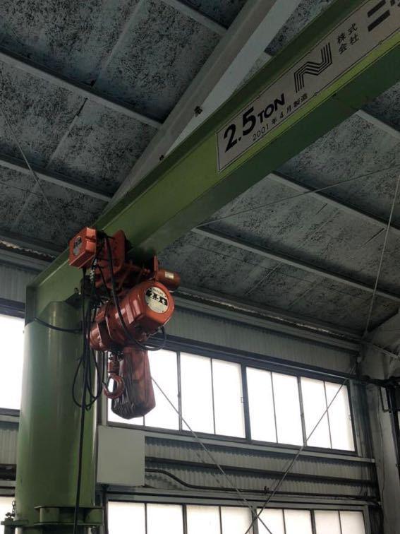 「2.5トン クレーン」の画像1