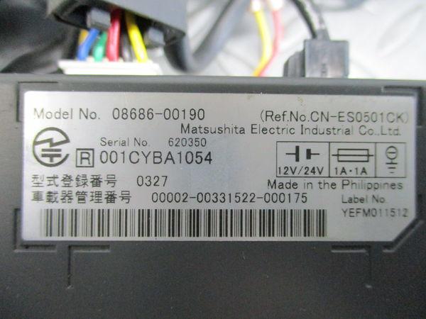 保証付 Panasonic パナソニック トヨタ ETC アンテナ分離型 動作OK 08686-00190 即納_画像5