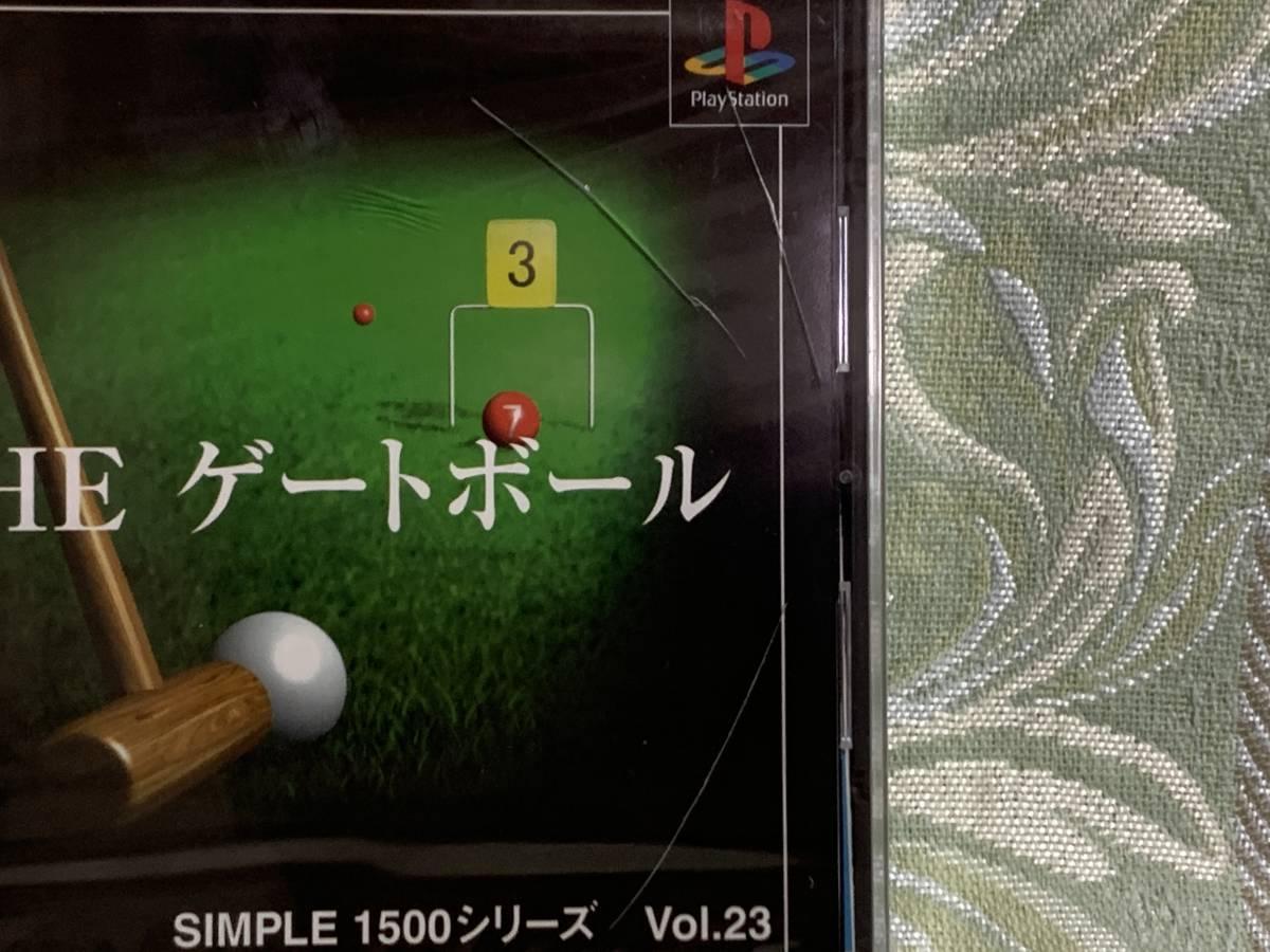 PS THE ゲートボール SIMPLE1500シリーズ Vol.23 ★新品未開封★