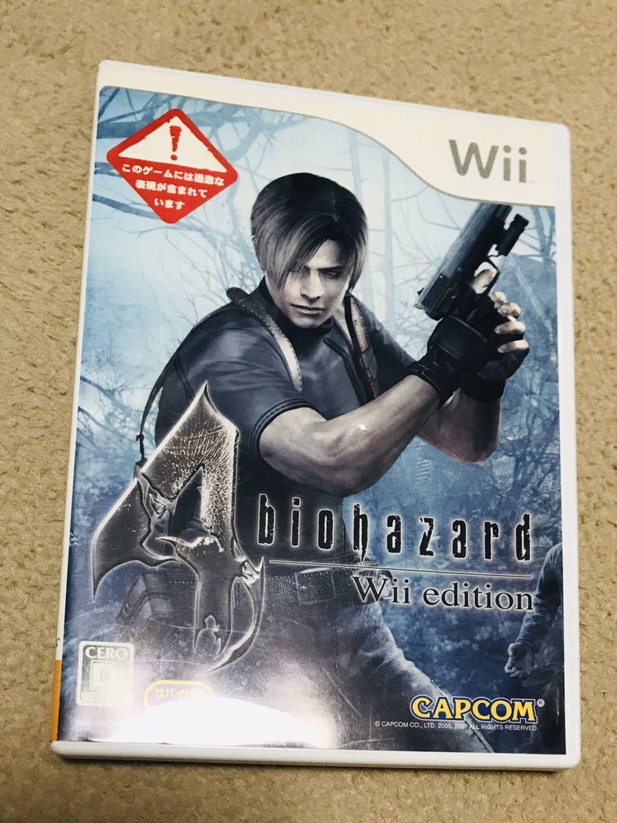 バイオハザード Wii edition #カプコン #ゲーム #GAME
