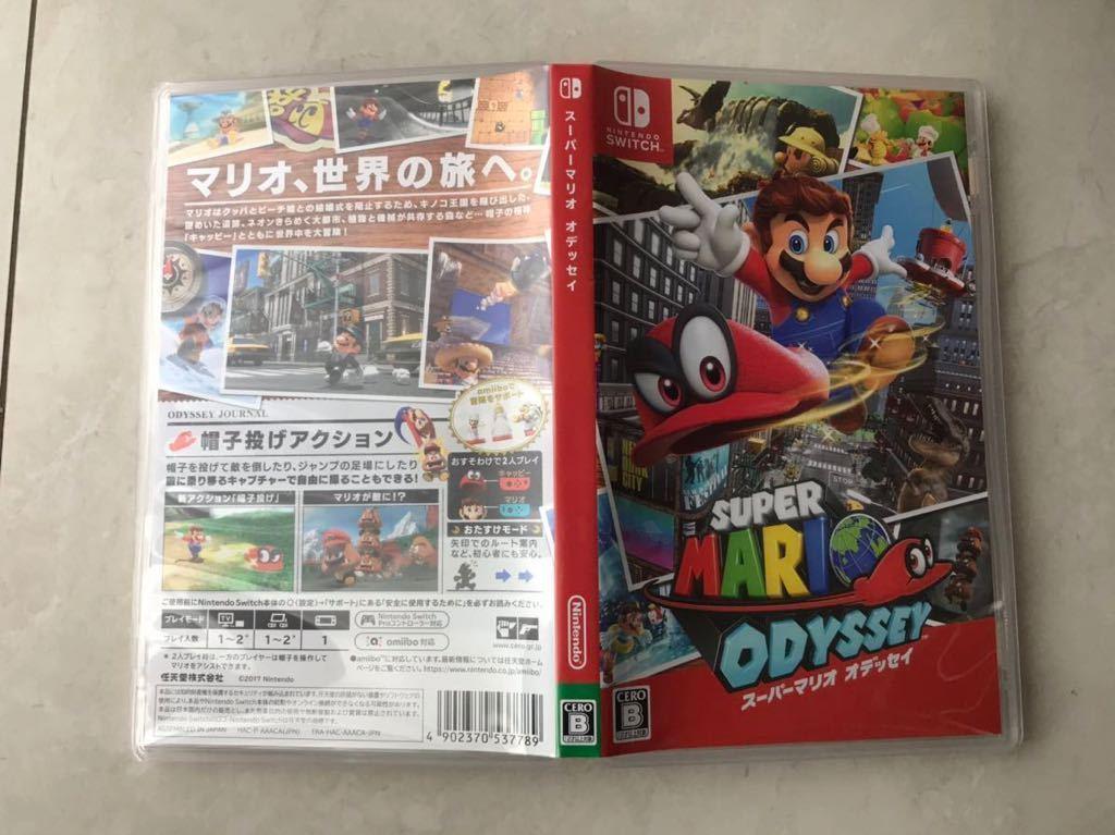 スーパーマリオオデッセイ Nintendo Switch ニンテンドースイッチ