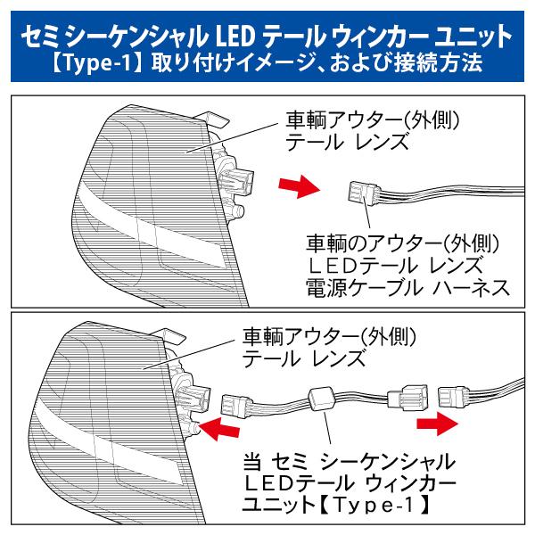 【M's】ポルシェ カイエン 958 92A(2010y-2014y)MAX-セミ シーケンシャルLED テール ウィンカー ユニット (Type-1)//317271 流れる_画像3