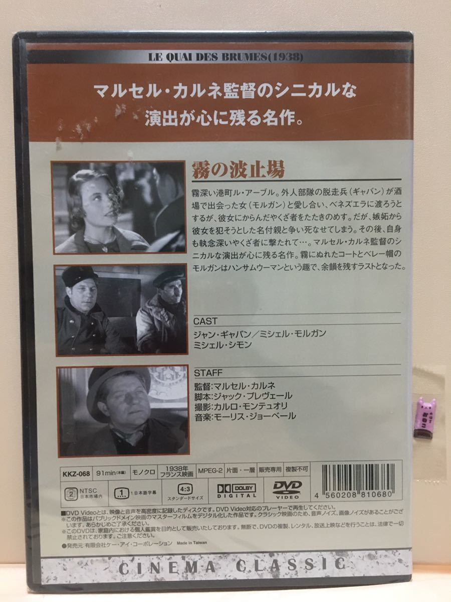 """äフオク ɜ§ã®æ³¢æ¢å´ Ɯªé–‹å° Æ´‹ç""""»dvd Ƙç""""»dvd Dvd"""