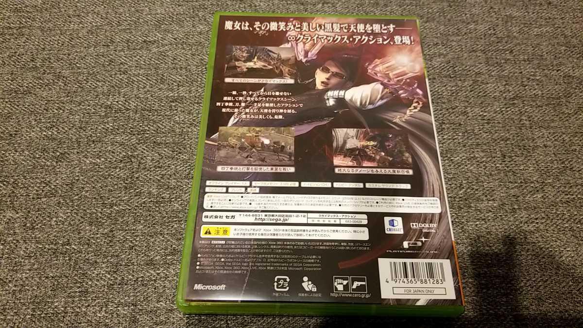 XBOX360ソフト ベヨネッタ BAYONETTA