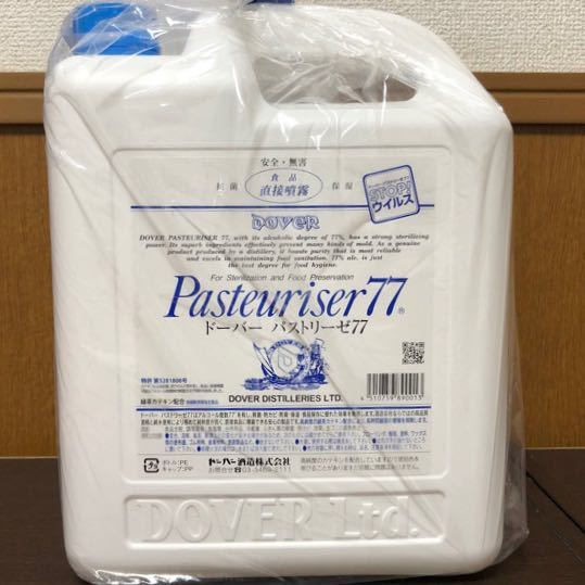 ドーバーパストリーゼ77 詰め替え用 5L 高濃度アルコール除菌