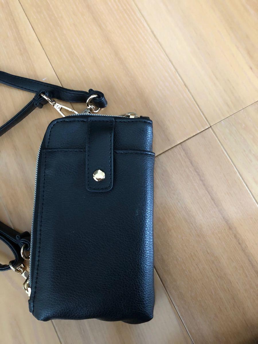 携帯ケース お財布ポシェット