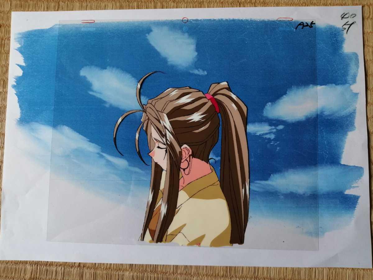 【セル画】 ああっ女神さまっ ベルダンディー セル画、コピー背景付、_画像3