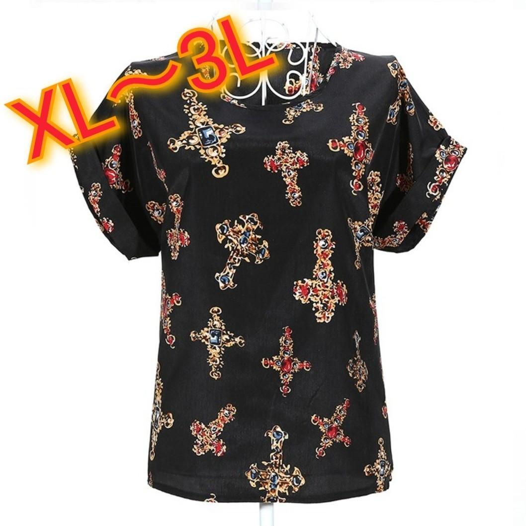 半袖Tシャツ レディース カットソー トップス XL 3L