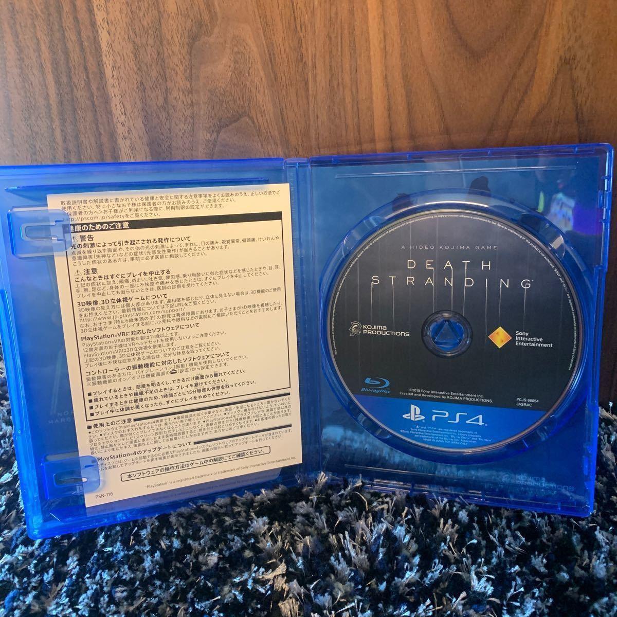 PS4ソフト 中古 DEATH STRANDING  初回生産