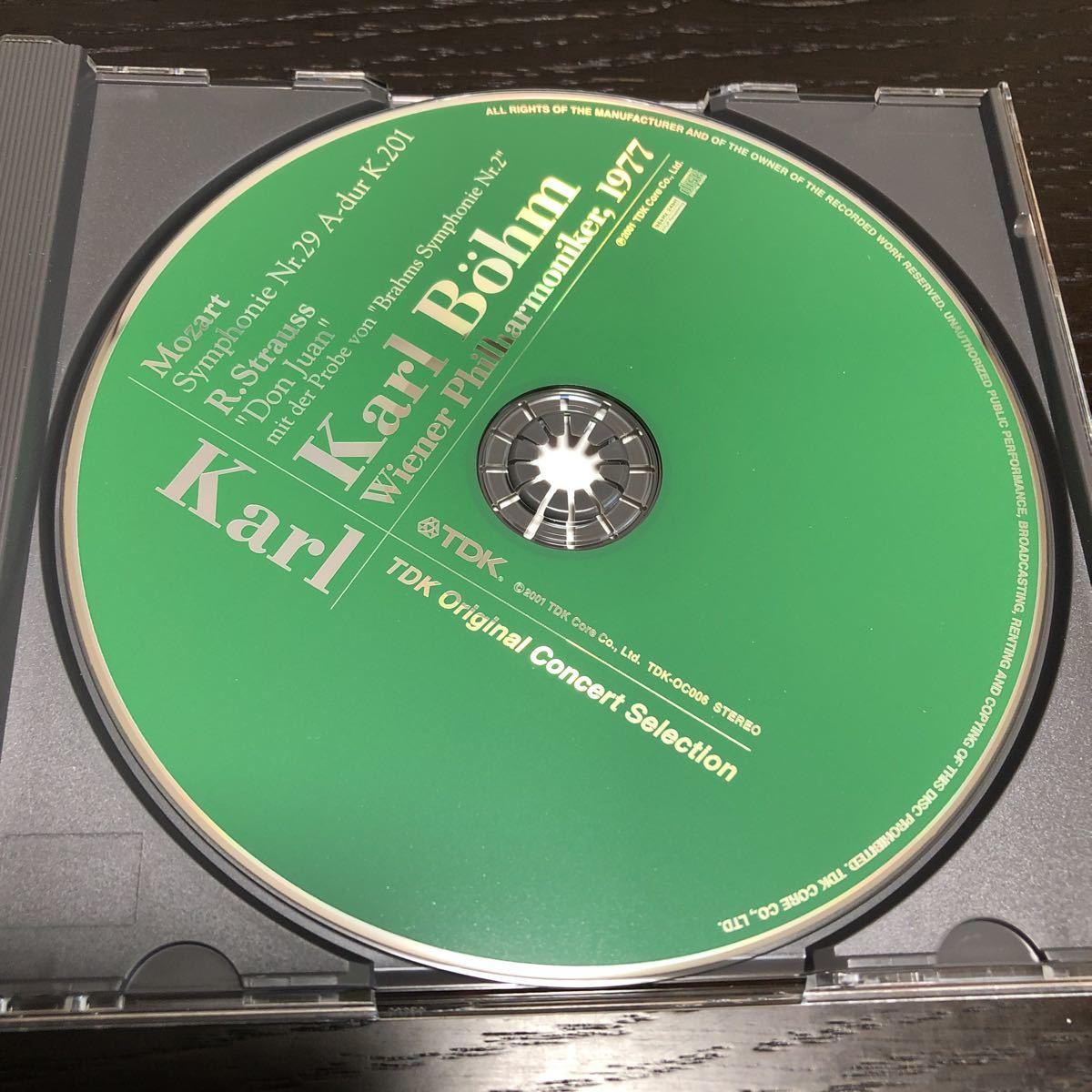 ベーム/ウィーン・フィル モーツァルト 交響曲第29番、R・シュトラウス ドン・ファン_画像5