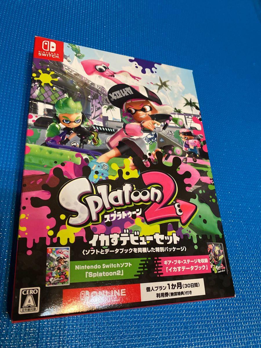 スプラトゥーン2のソフト Nintendo Switch
