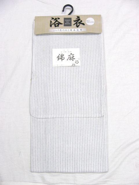 少し透ける 綿・麻 変り織生地 織の男ゆかた LLサイズ 白・グレー縞 新品_画像7