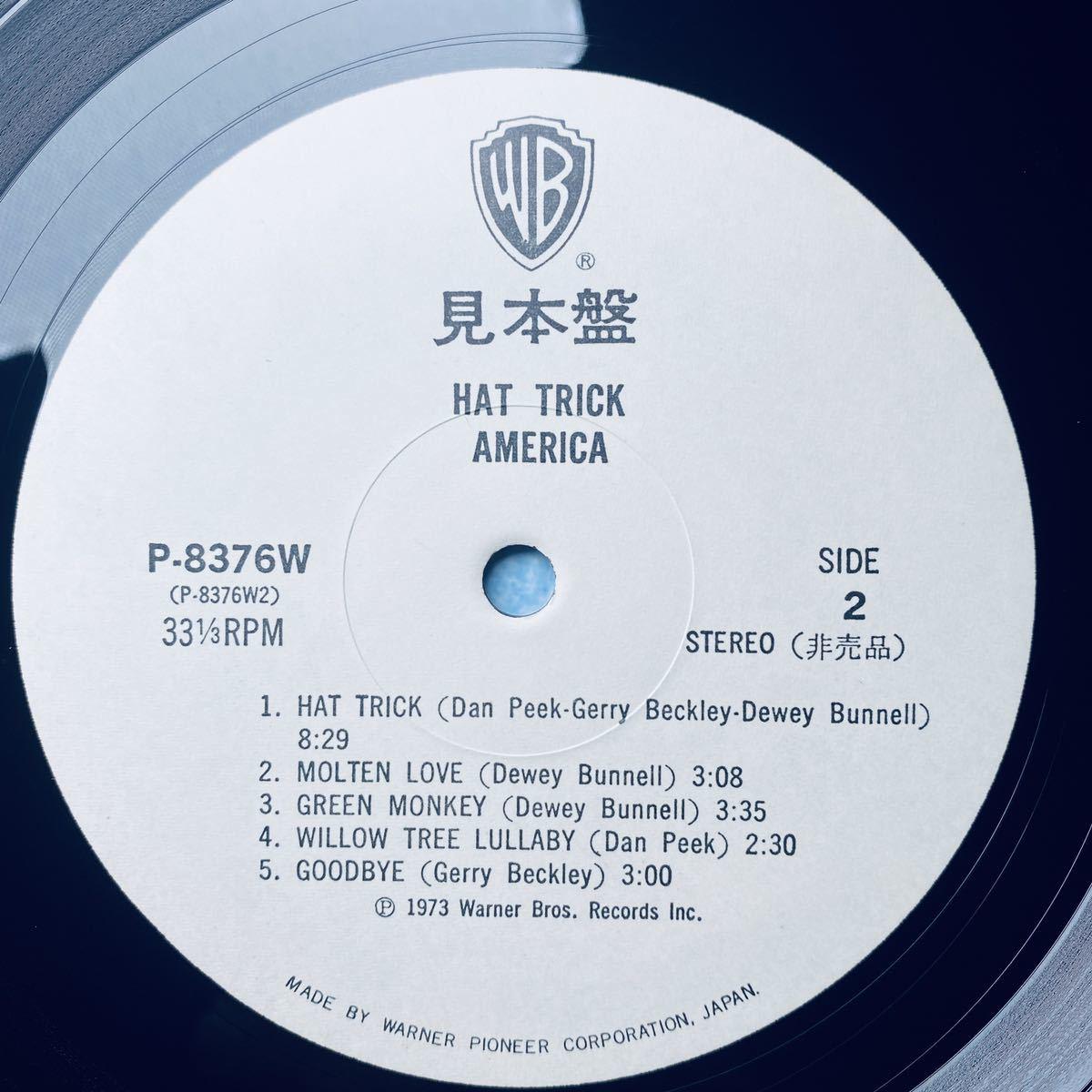 国内見本白ラベル帯LP / アメリカ - ハット・トリック AMERICA / 非売品 プロモ サンプル '73 P-8376W_画像6