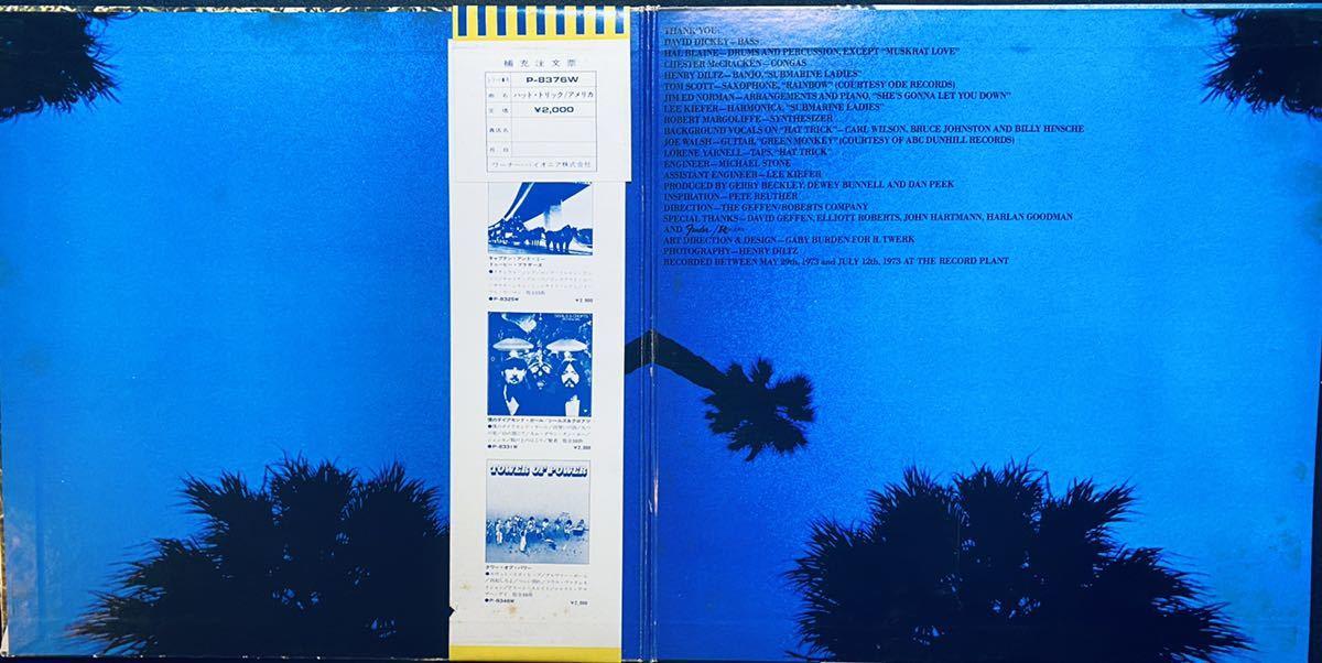 国内見本白ラベル帯LP / アメリカ - ハット・トリック AMERICA / 非売品 プロモ サンプル '73 P-8376W_画像4