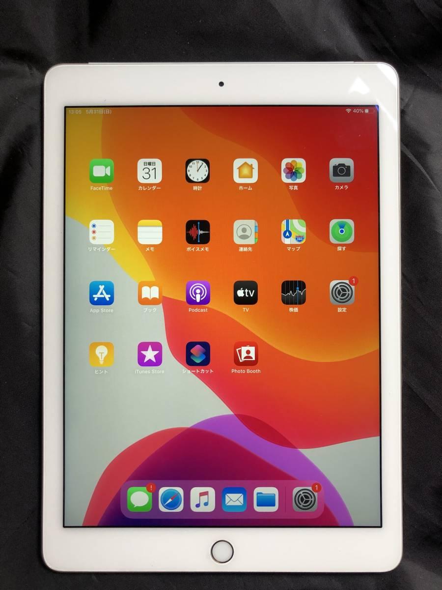 ☆送料無料☆Apple iPad Air 2 Wi-Fi + Cellular 16GB ゴールド MH1C2J/A