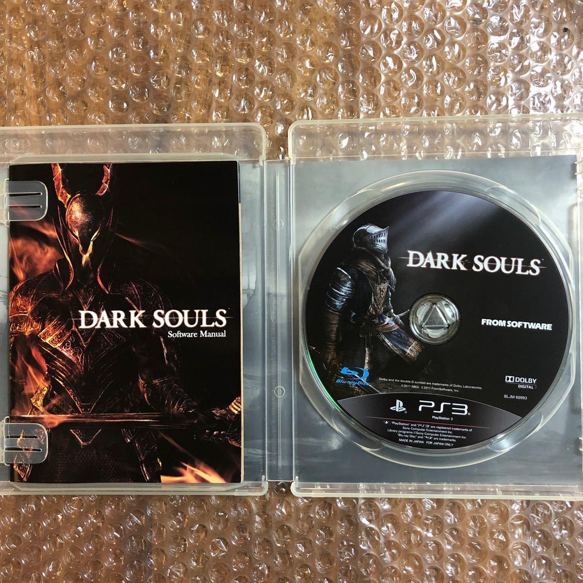 【PS3】 DARK SOULS (ダークソウル)中古