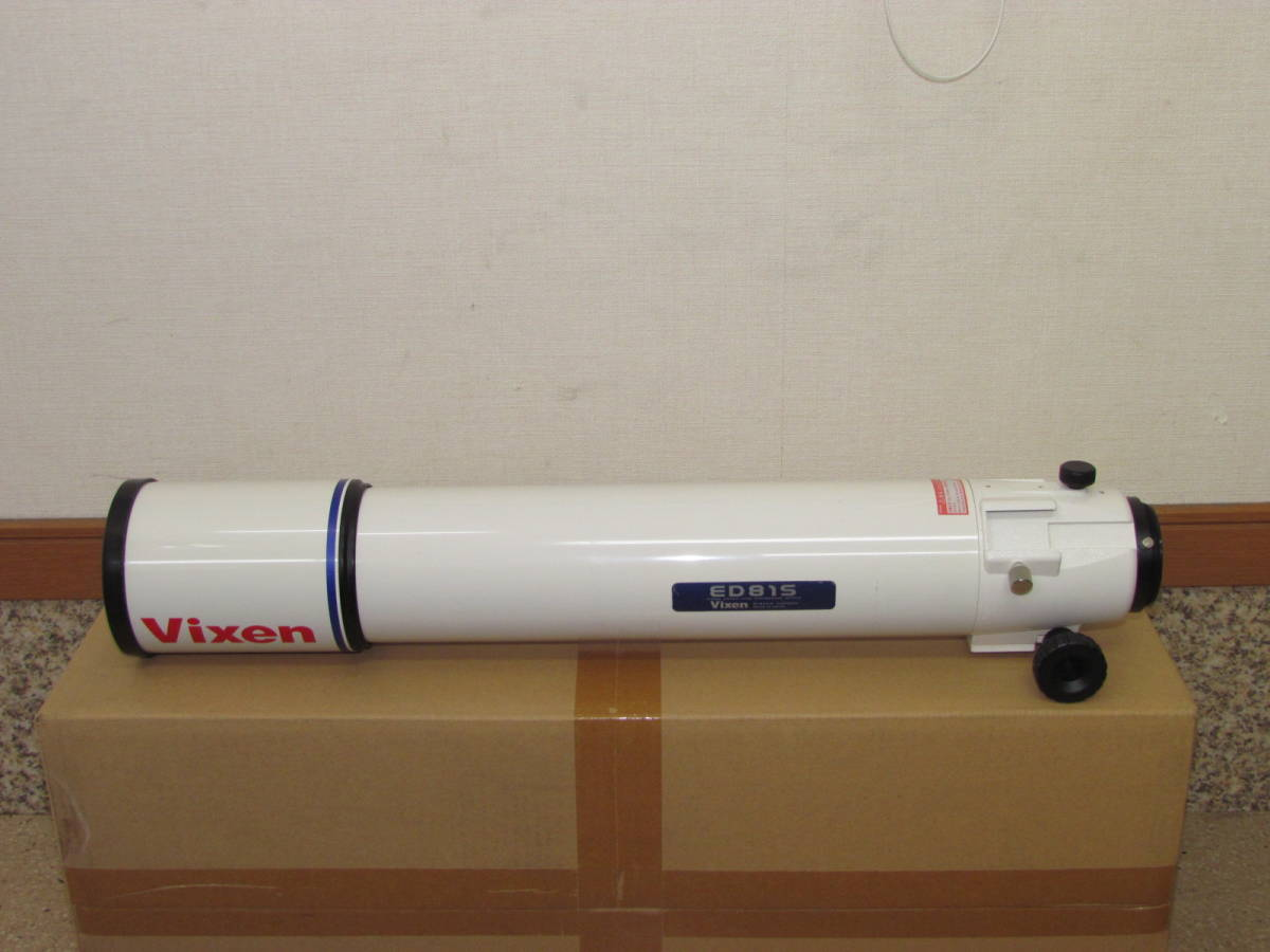 VIXEN ビクセン ED81S鏡筒 (デュアルスピードフォーカサー付 ) [送料無料]