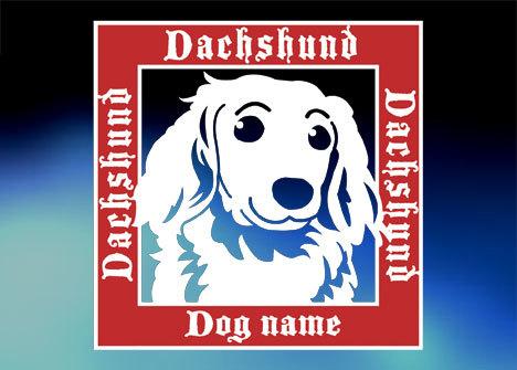 ダックスフントSquareステッカー、犬ステッカー_画像1