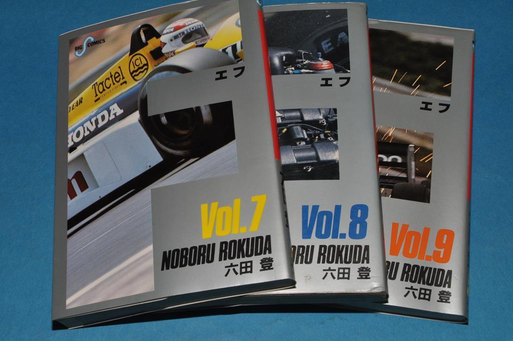 エフ(F) Vol. 7 / 8 / 9 の 3巻セット です_Vol. 7 / 8 / 9 の 3巻セット です