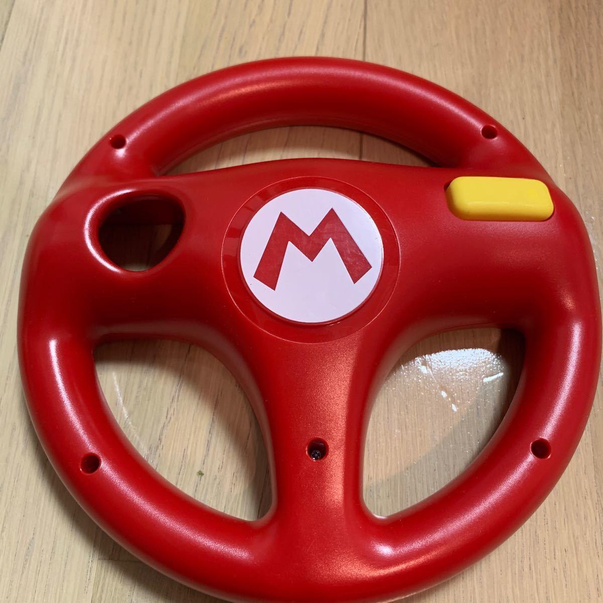 マリオカート ハンドルのみマリオ マリオカート8 WiiU Wii 赤
