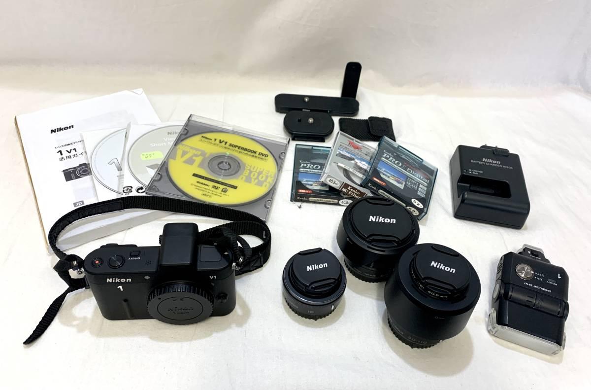 ニコン Nikonレンズ交換式デジタルカメラ 1 V1 セット(レンズ・プロテクター・フード・スピードライト・グリップ等)