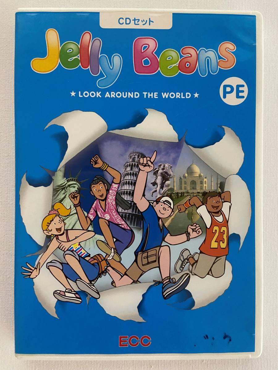 【中古品】ECC Jelly Beans PE CD【送料無料】_画像1