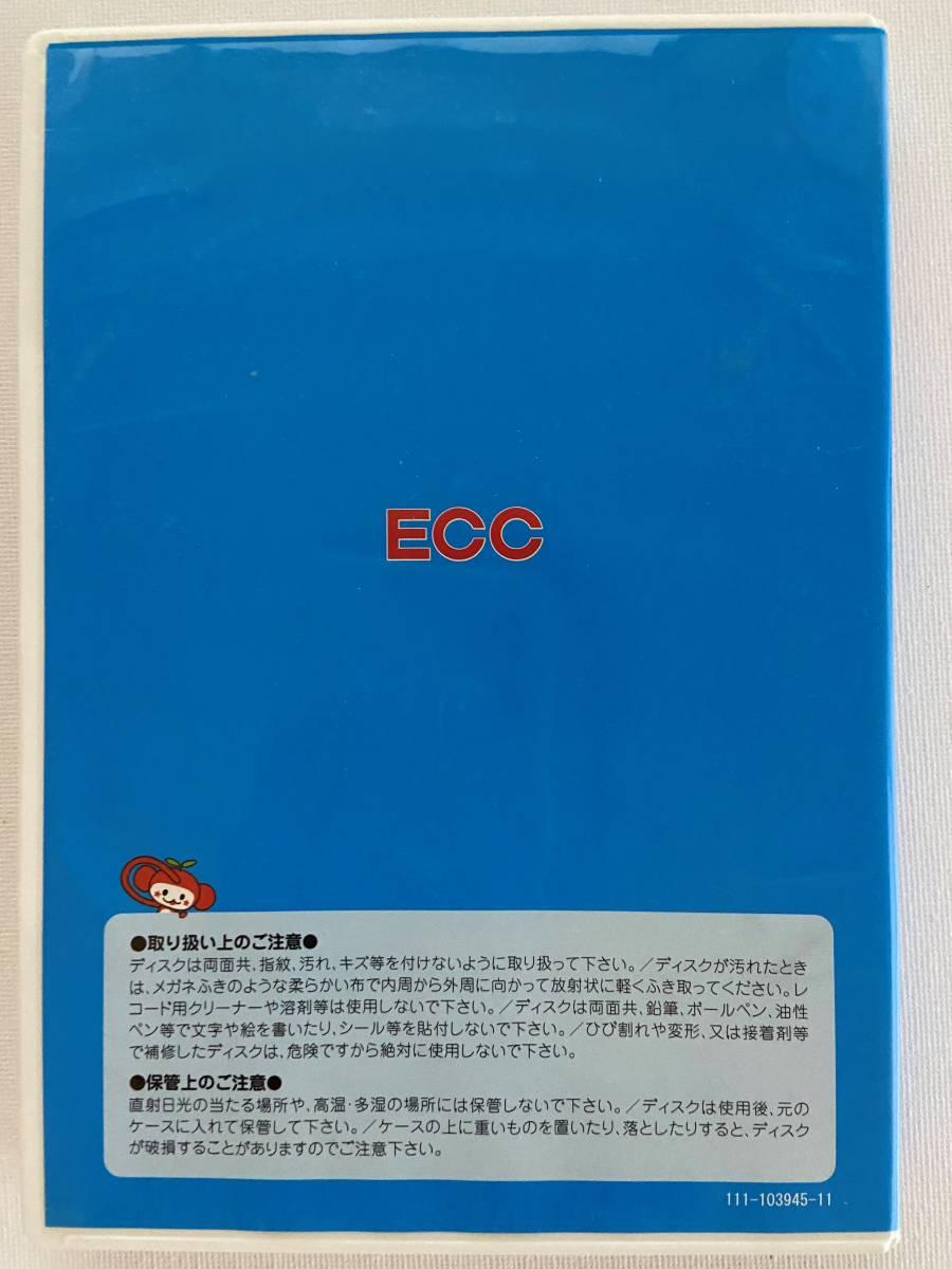 【中古品】ECC Jelly Beans PE CD【送料無料】_画像2