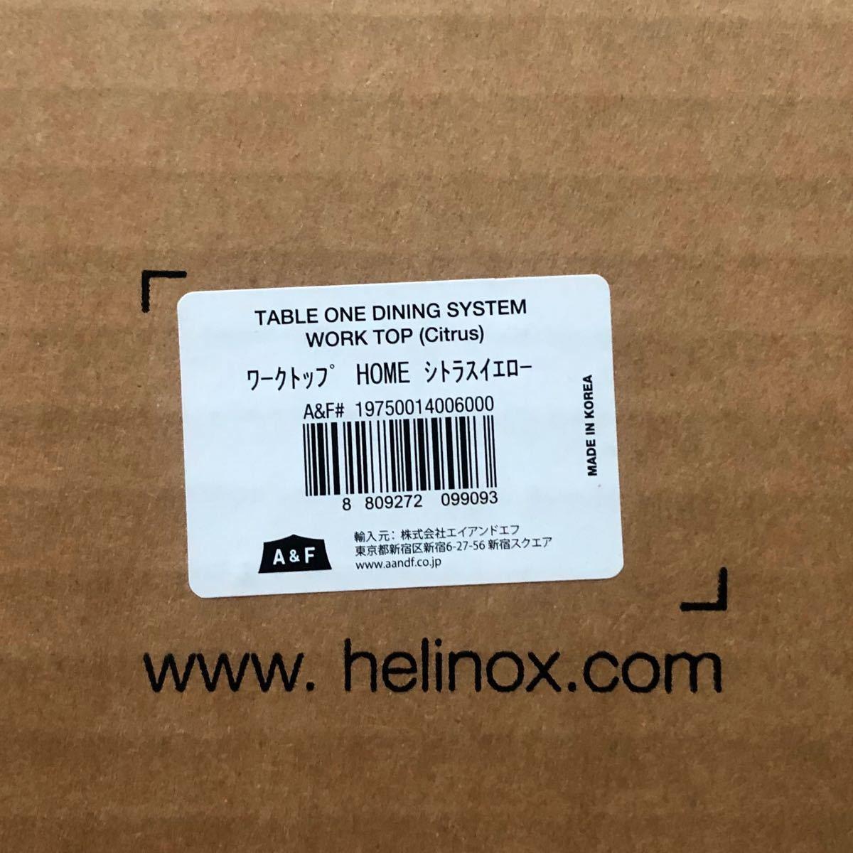 ヘリノックス タクティカルテーブル ワークトップ シトラスイエロー