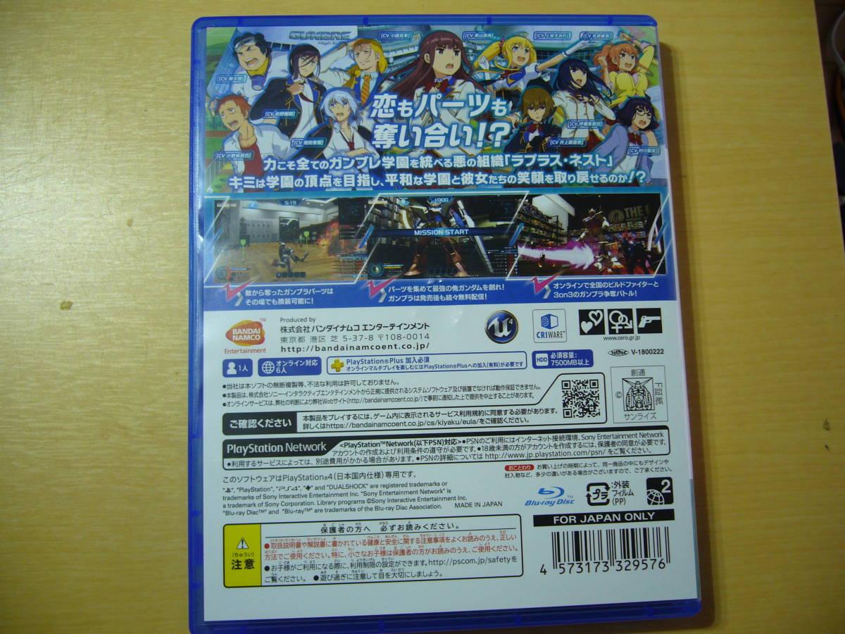 ■ プレイステーション4 PS4 ソフト New Gundam Breaker ニューガンダムブレイカー (中古)