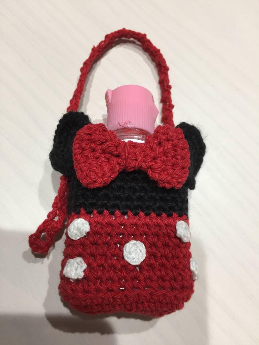 ハンドメイド☆手ピカジェル・携帯ボトル専用カバー☆バッグに吊るして☆手編みカバーのみ☆吊り下げの長さ調節できます☆