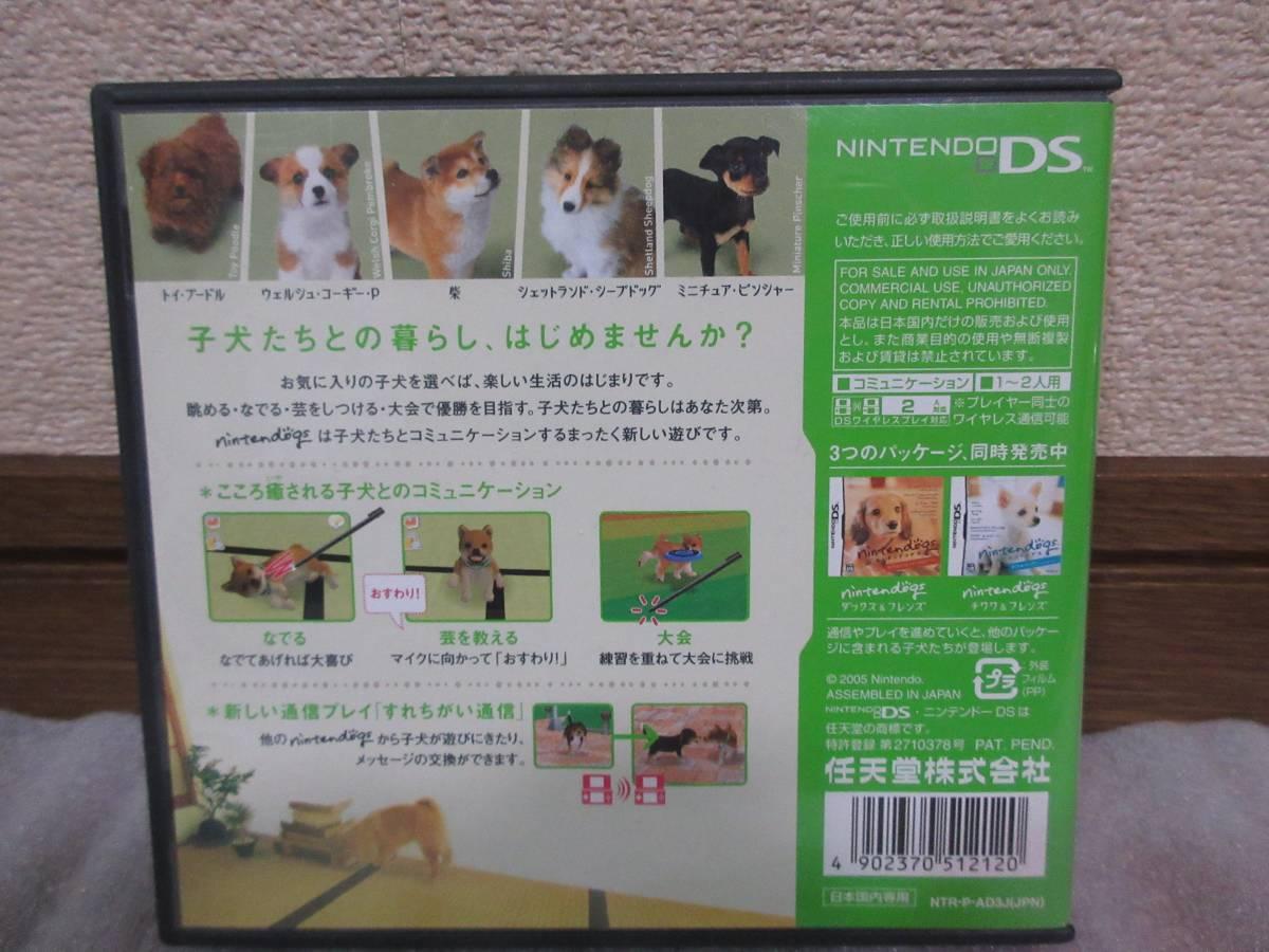 『 nintendogs ニンテンドッグス 柴&フレンズ 』 NINTENDO DS ソフト / ニンテンドーDS ソフト
