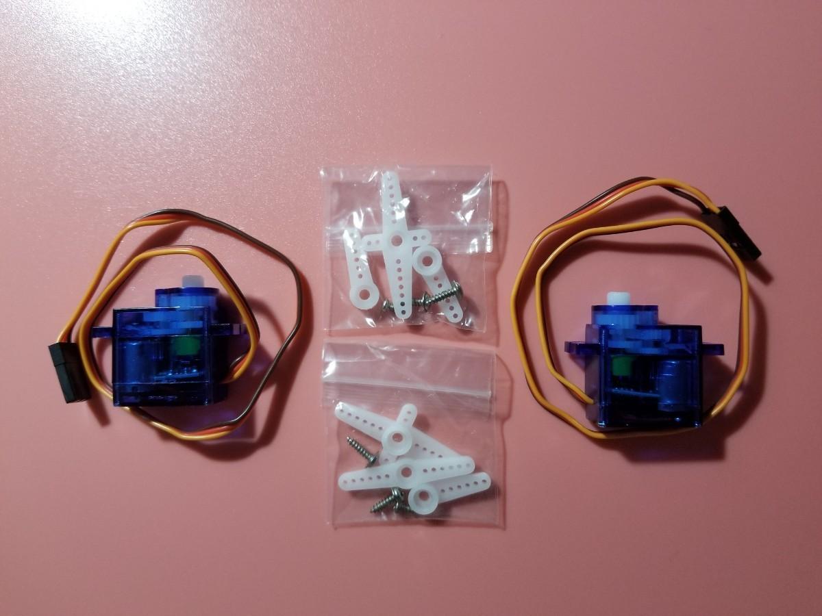 電子工作 RC用 360度 2個 超小型 サーボモーター servo motor