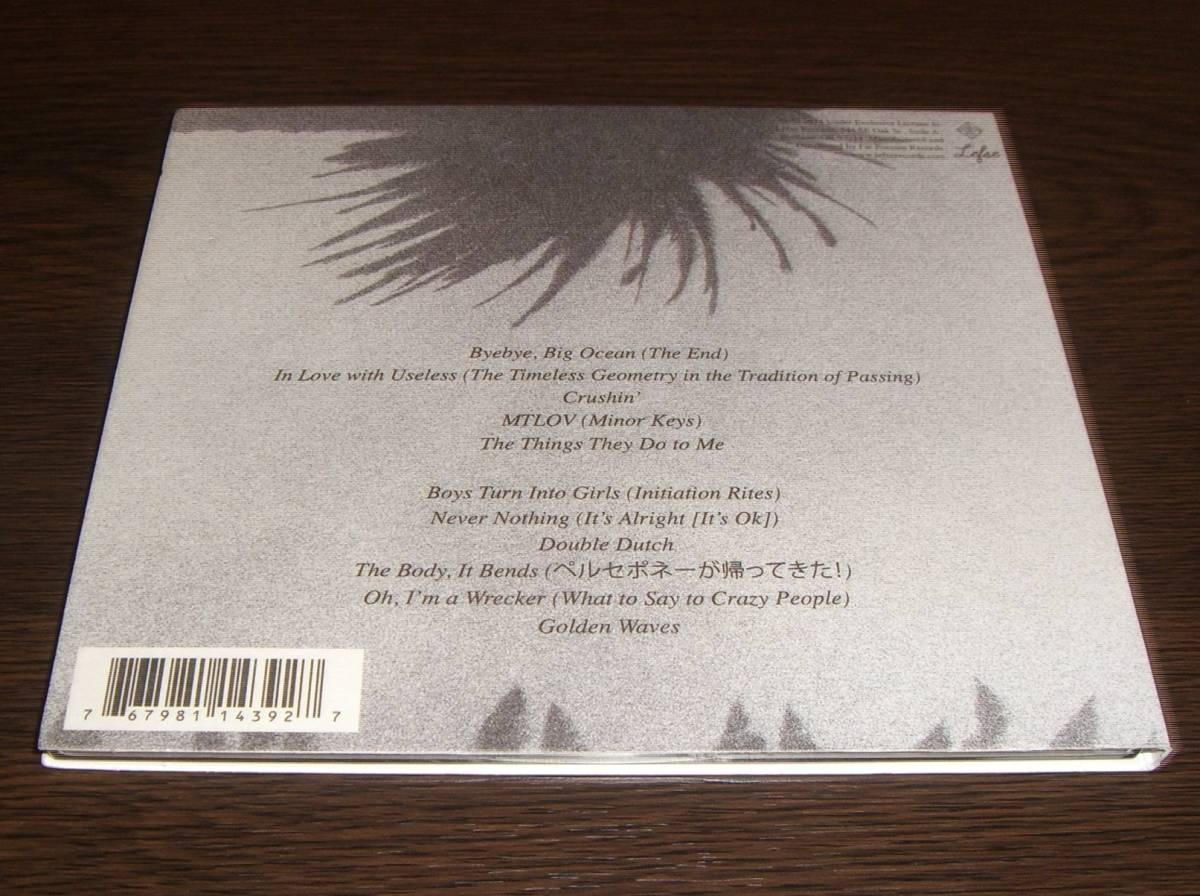 ☆ A SUNNY DAY IN GLASGOW / SEA WHEN ABSENT 輸入盤CD ☆2014年 THE PAINS OF BEING PURE AT HEART M83 Ulrich Schnauss War On Drugs_画像2