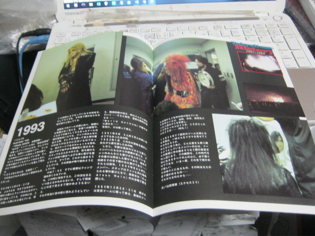 X JAPAN エックス / X-PRESS VOL.20.5 THE EARTH FC会報 YOSHIKI HIDE TOSHI PATA HEATH EXTASY RECORDS_画像2