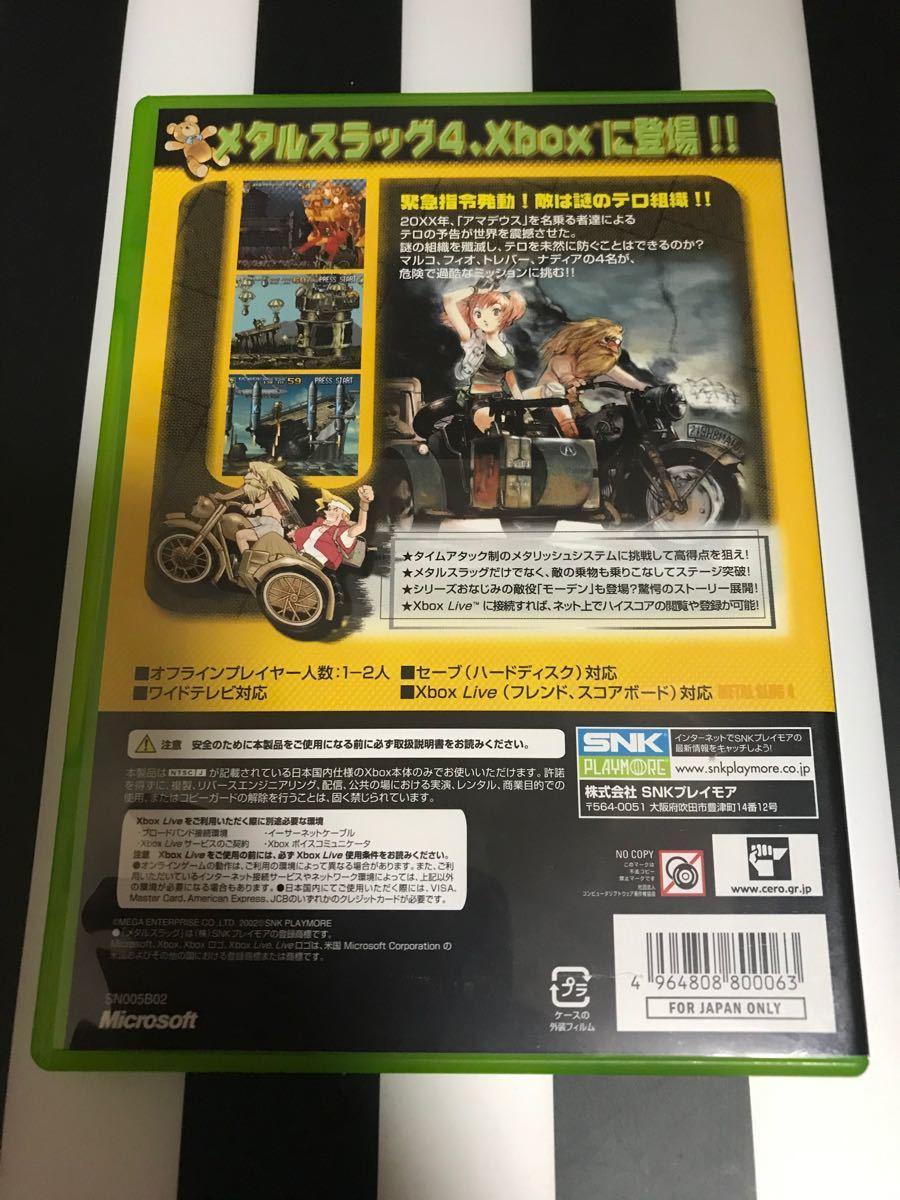 XBOX メタルスラッグ4