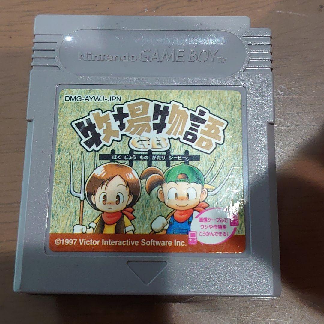 ゲームボーイソフト 牧場物語